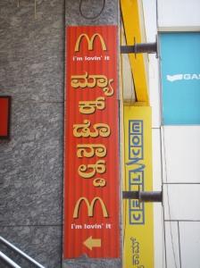 Le panneau d'Un McDonald's écrit en langue Kannada, à Bangalore